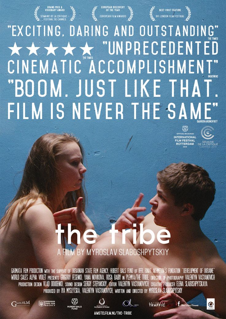 Watch Movie [16+] The Tribe