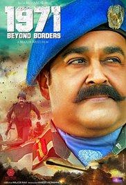 Watch Movie 1971: Beyond Borders