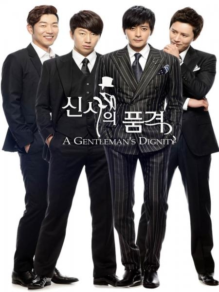 Watch Movie A Gentleman's Dignity