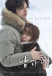 Watch Movie A Man and A Woman