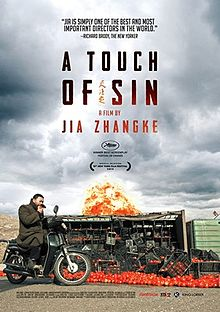 Watch Movie A Touch of Sin
