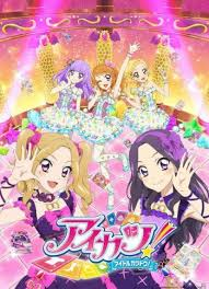 Watch Movie Aikatsu! 4