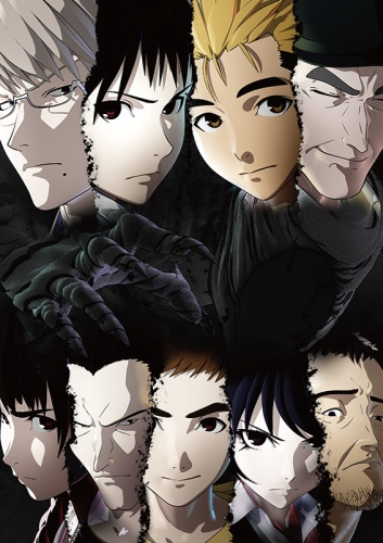 Watch Movie Ajin: Demi-Human (English Audio)