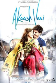 Watch Movie Akaash Vani