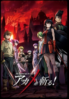 Watch Movie Akame ga Kill! (English Audio)