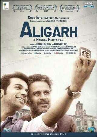 Watch Movie Aligarh 2016