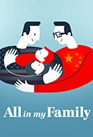 Watch Movie All in My Family