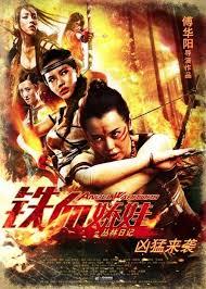 Watch Movie Angel Warriors