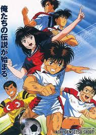 Watch Movie Aoki Densetsu Shoot!