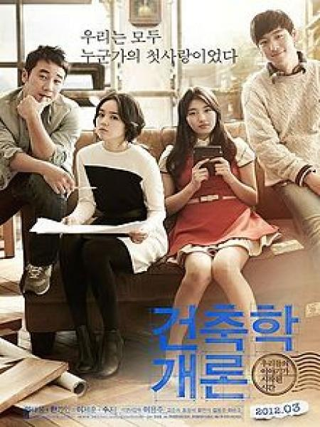 Watch Movie Architecture 101
