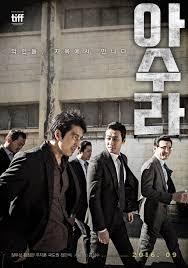 Watch Movie Asura: The City of Madness