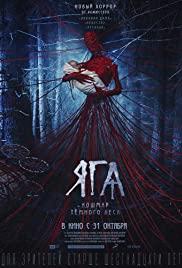 Watch Movie Baba Yaga: Terror of the Dark Forest