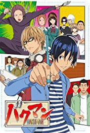 Watch Movie Bakuman.Season 1