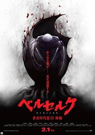 Watch Movie Berserk: The Golden Age Arc Iii - Descent