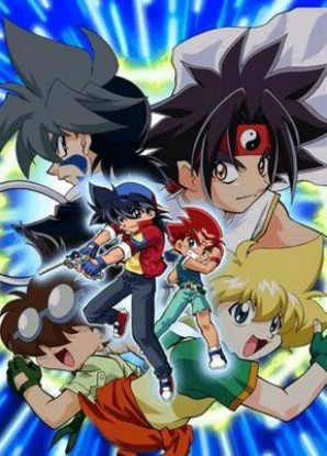 Watch Movie Beyblade G Revolution