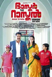 Watch Movie Bhaskar The Rascal