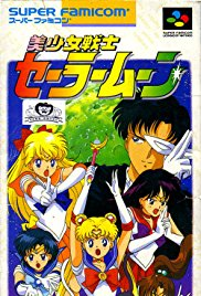 Watch Movie Bishoujo Senshi Sailor Moon