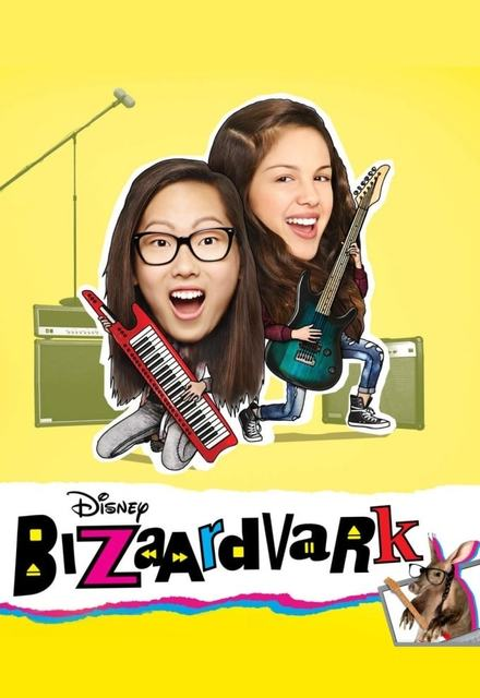 Watch Movie Bizaardvark - Season 1