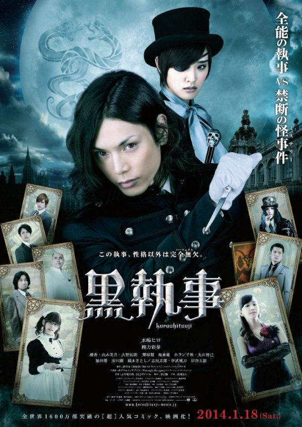 Watch Movie Black Butler