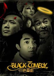 Watch Movie Black Comedy