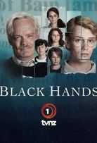 Watch Movie Black Hands - Season 1