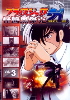Watch Movie Black Jack 21