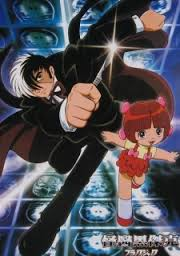 Watch Movie Black Jack (TV)