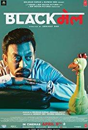 Watch Movie Blackmail