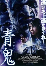 Watch Movie Blue Demons