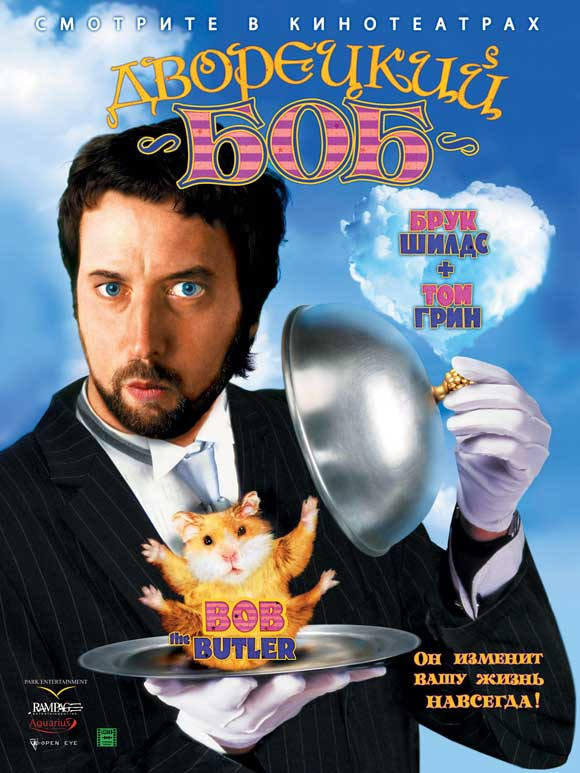 Watch Movie Bob the Butler
