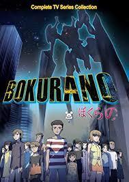 Watch Movie Bokurano