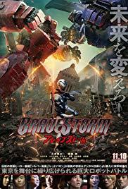 Watch Movie BraveStorm