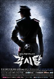 Watch Movie Bridal Mask