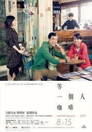 Watch Movie Cafe Waiting Love