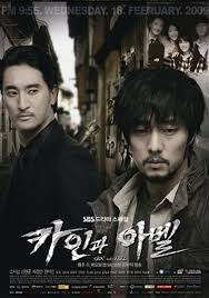 Watch Movie Cain and Abel