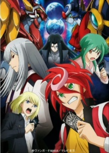 Watch Movie Cardfight!! Vanguard G- Stride Gate-hen