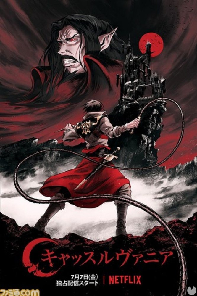 Watch Movie Castlevania - Season 1
