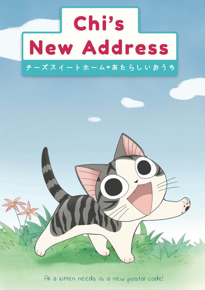 Watch Movie Chi s New Address