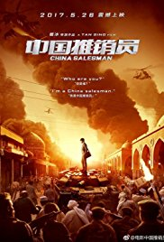 Watch Movie China Salesman