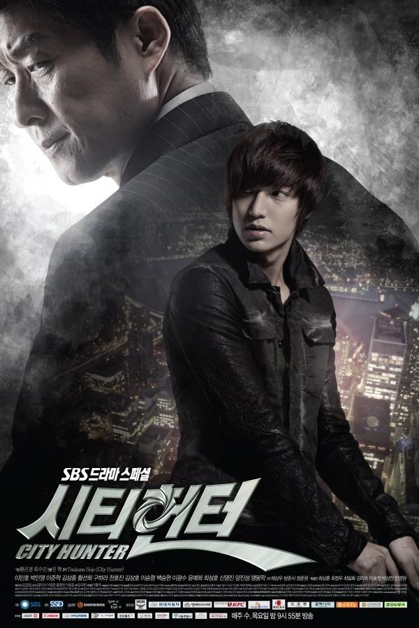 Watch Movie City Hunter (Korean Drama)