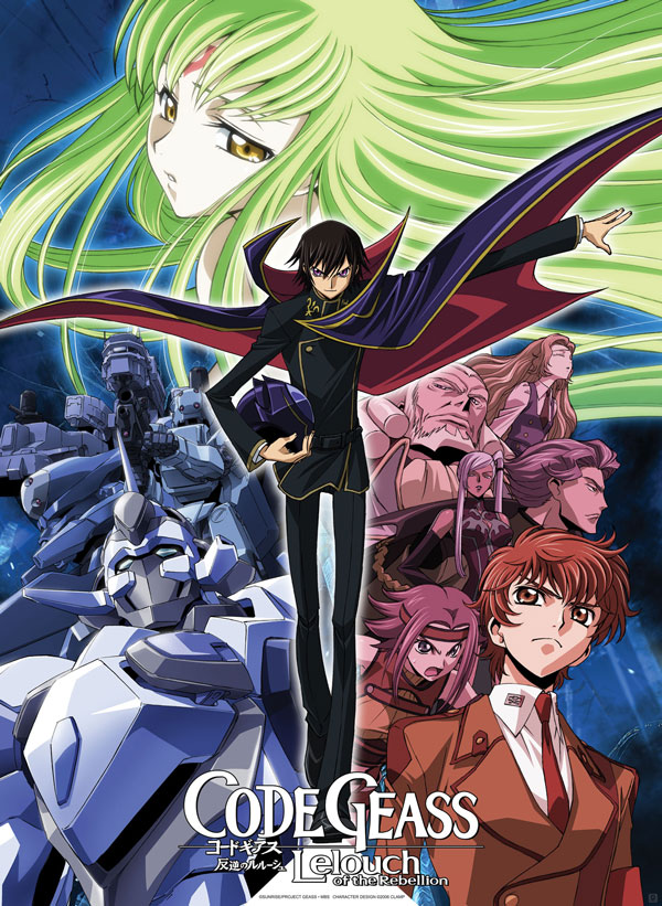 Watch Movie Code Geass: Lelouch of the Rebellion - Season 1