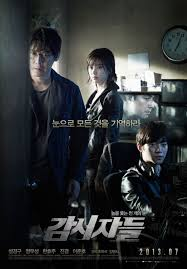 Watch Movie Cold Eyes