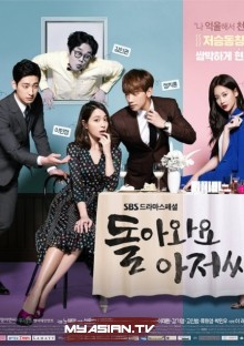 Watch Movie Come Back Mister