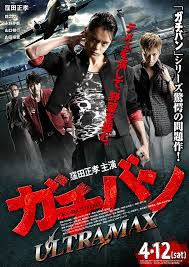 Watch Movie Crows Explode