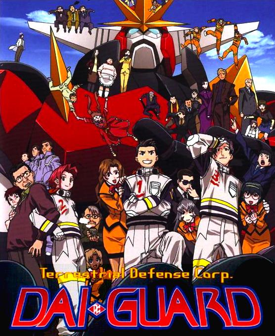 Watch Movie Dai-Guard