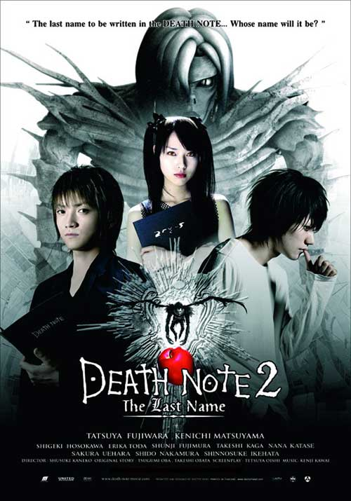 Watch Movie Death Note 2: The Last Name