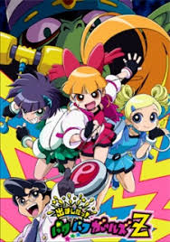 Watch Movie Demashita! Powerpuff Girls Z