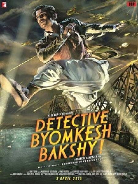 Watch Movie Detective Byomkesh Bakshy