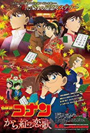 Watch Movie Detective Conan: Crimson Love Letter