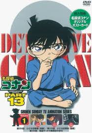 Watch Movie Detective Conan - Season 13